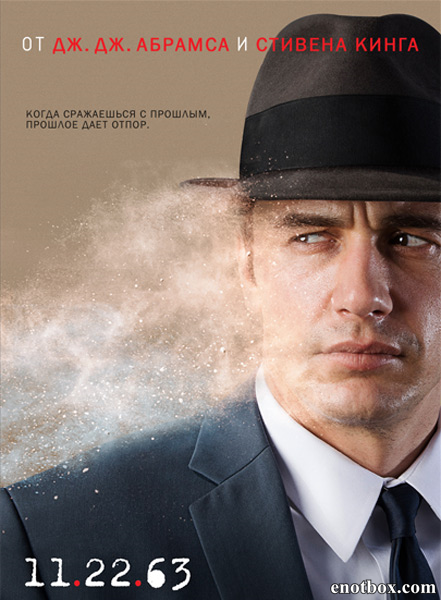 11/22/63 / 11.22.63 - Полный 1 сезон [2016, HDTVRip | HDTV 720p, 1080p] (LostFilm | NewStudio)