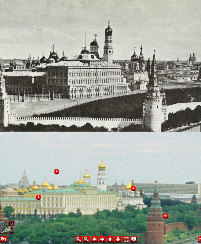 Кремль с панорамы Найденова (1867 г.) в сравнении с современным видом (2005 г.).