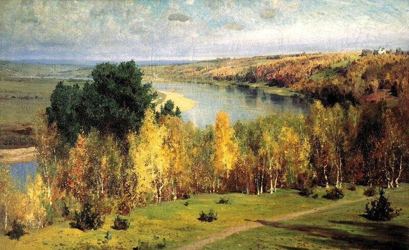 Поленов Василий - Золотая осень, 1893 г..jpg