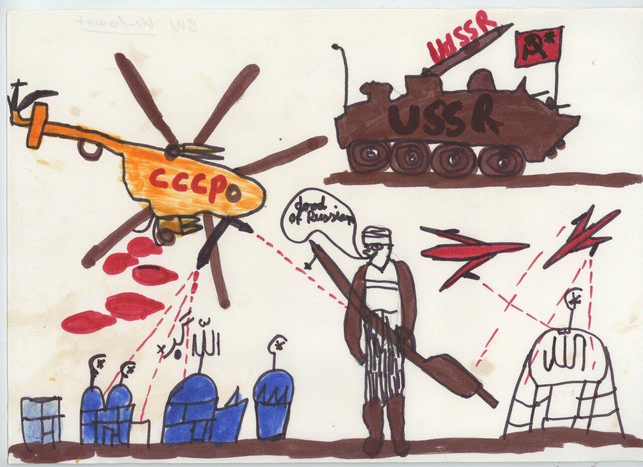 Детские рисунки войны в афганистане