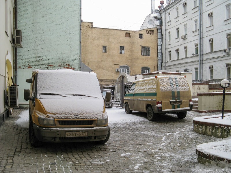 Особняк Фурманова. Нащокинский переулок, 14.