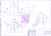 аксонометрический чертёж детали, виды и разрезы, простановка размеров, гасу