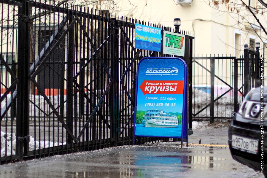 Рекламный баннер круизной компании «Инфофлот» с моей фотографией теплохода «Александр Бенуа»