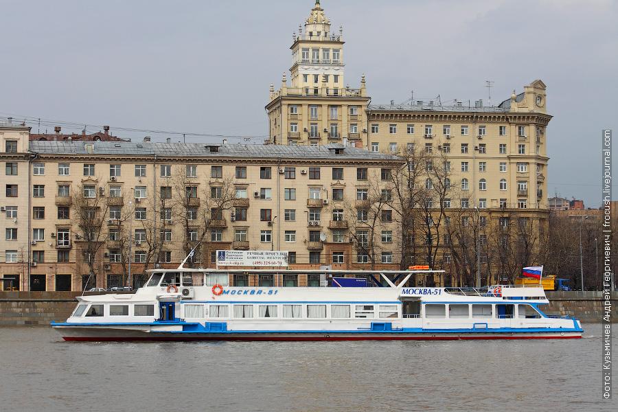 Теплоход «Москва-51»