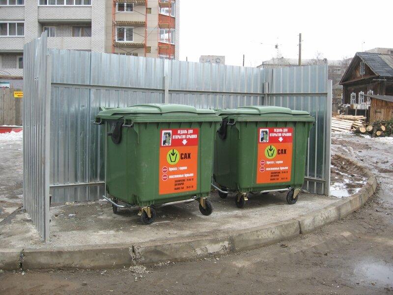 картинка на мусорных баках написано мира добра мой