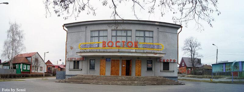 банкротство киноцентра мир