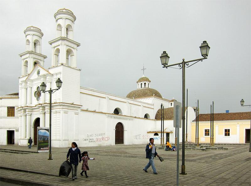 Латакунга