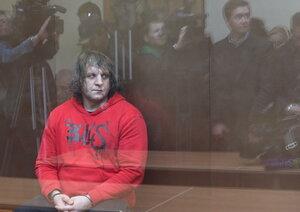 Александра Емельяненко приговорили к 4,5 годам заключения
