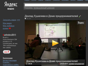 http://img-fotki.yandex.ru/get/6207/126580004.4d/0_ba7ff_3916c2c5_M.jpg
