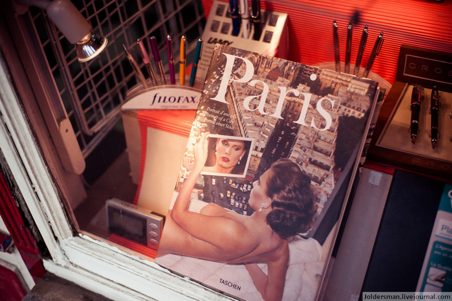 Париж журнал