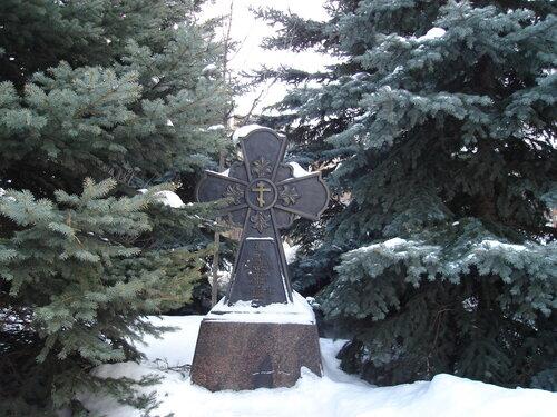 Памяти государственного деятеля, дипломата, графа Федора Алексеевича Головина