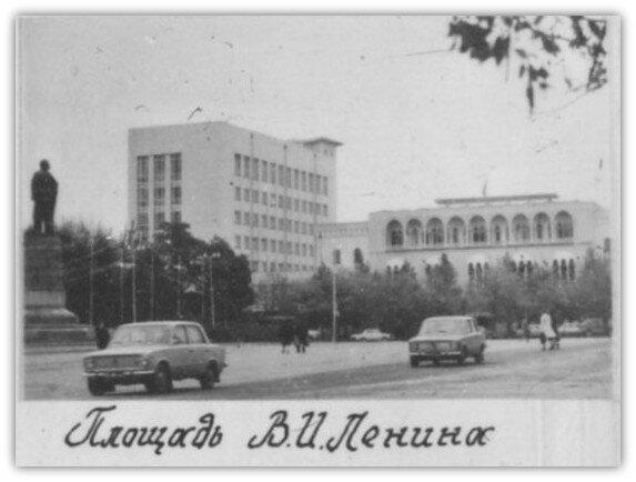 Грозный, площадь В.И.Ленина