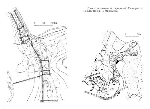 Планы циклопических крепостей Кафтарли и Ахкала. Из книги Г. Микаеляна