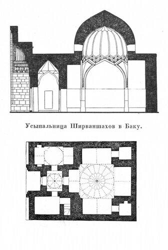 Усыпальница Ширваншахов в Баку, чертежи