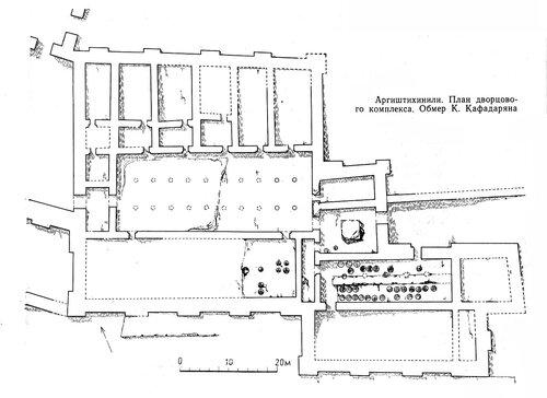 Дворцовый комплекс в Аргиштихинили, план