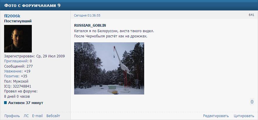 http://img-fotki.yandex.ru/get/6207/18026814.f/0_5d2f9_aa936640_XXL.jpg
