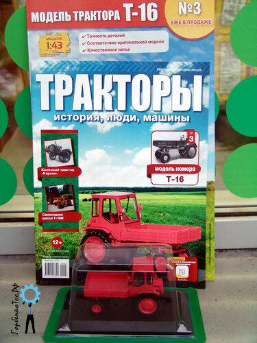 gorbenkoteh-tractors-1.jpg