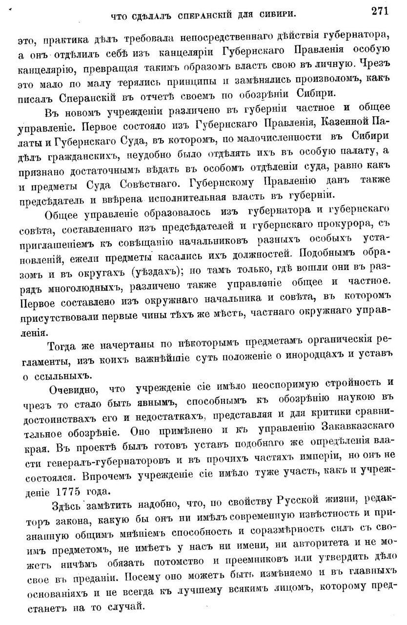 https://img-fotki.yandex.ru/get/6207/19735401.5d/0_6089c_36cd50a8_XXXL.jpg