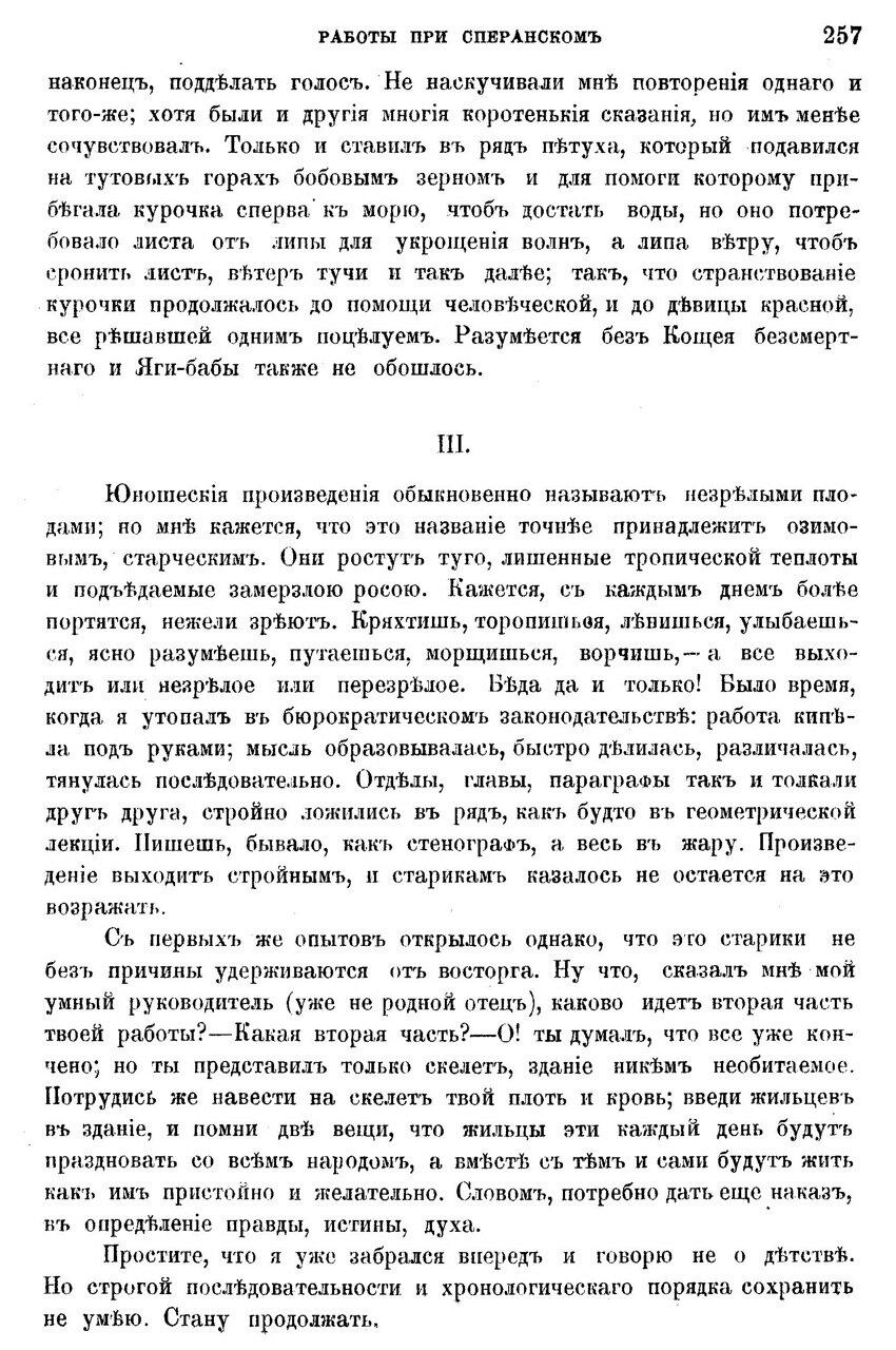 https://img-fotki.yandex.ru/get/6207/19735401.5d/0_608a3_c44cc348_XXXL.jpg