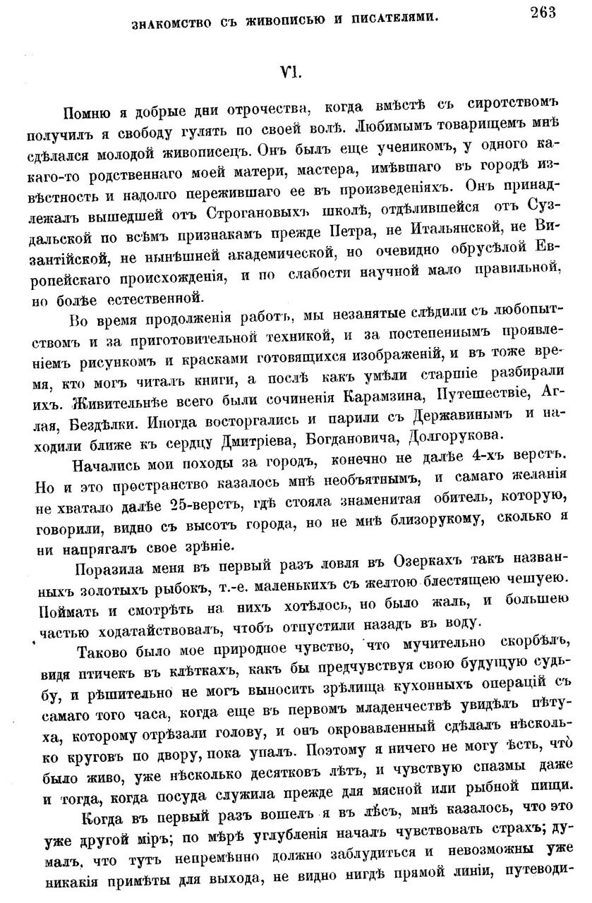 https://img-fotki.yandex.ru/get/6207/19735401.5d/0_608a9_9e26ea7d_XXXL.jpg