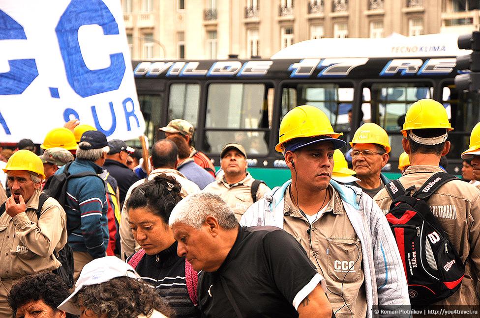 0 3a85cf 3141357f orig День 414. По другую сторону от Микросентро в Буэнос Айресе