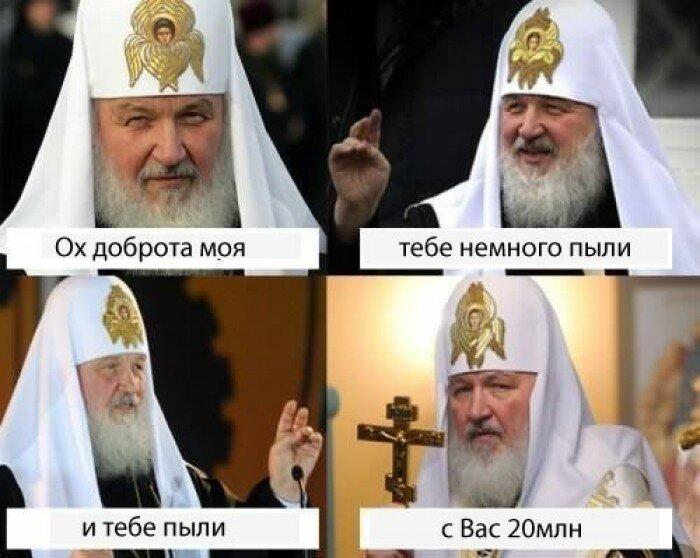 Добрый патриарх