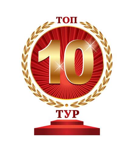 tur_logo_itog