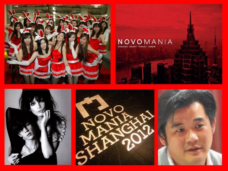ALAN FANG хозяин выставки моды в Китае: Novo Mania