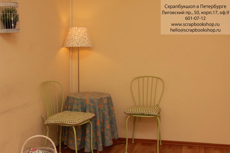 http://img-fotki.yandex.ru/get/6207/30970526.1b/0_63411_c7cb53e7_orig