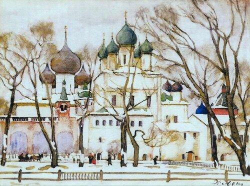 Юон. Собор в Ростове