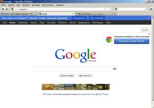 Поиск интернет- дублей картинок с помощью Гугла 0_9467d_20fa335f_M