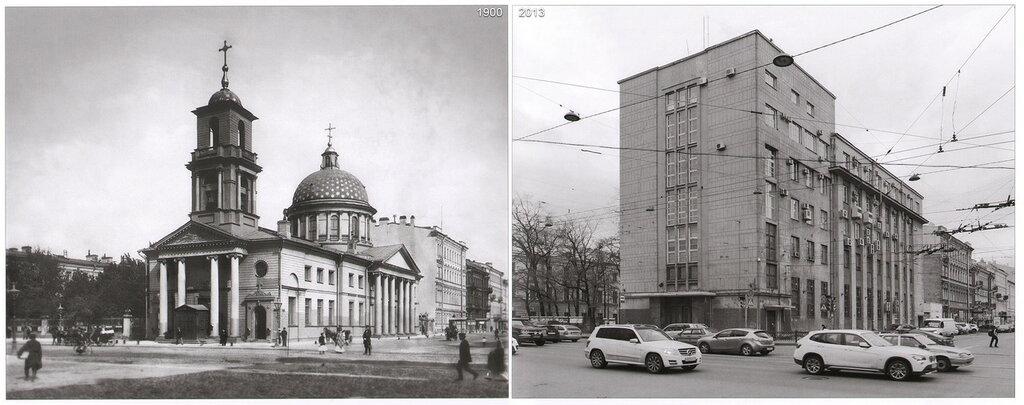 Собор Сергия Радонежского Всей Артиллерии (1900-2013)