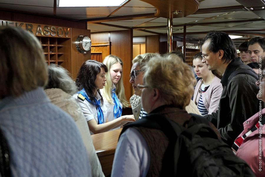регистрация туристов на теплоходе «Н.А.Некрасов»