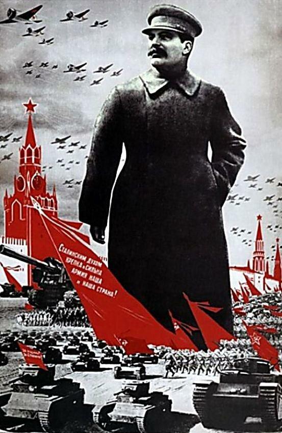 Сталин и непобедимая оборона