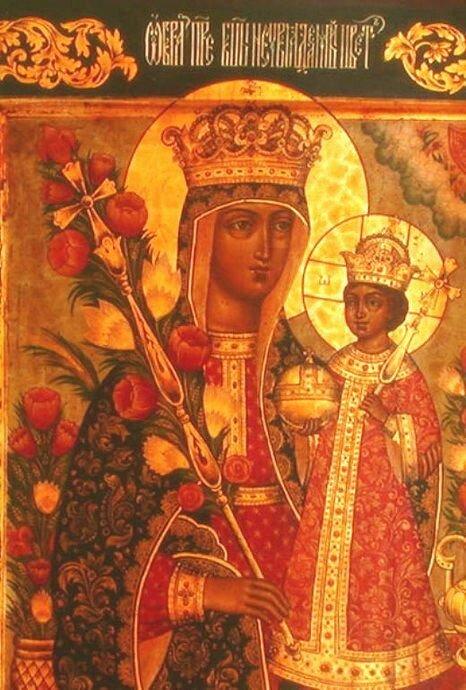 Неувядаемый Цвет икона Божией Матери.