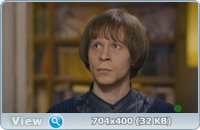 Найдёныш-3 (2012) DVD5 + DVDRip + SATRip
