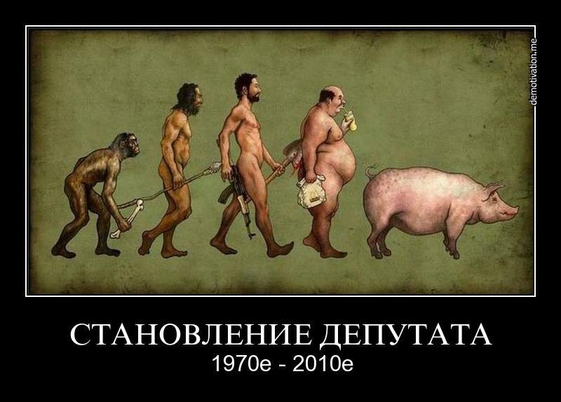 """""""Непонятно, почему Булатов, забравший у семьи Януковича украденное, сейчас тонет в грязи дискредитации"""", - Чорновол - Цензор.НЕТ 3824"""