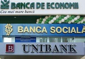BEM, Banca Socială и Unibank больше не принимают депозиты