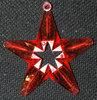 Рубиновая звезда треугольного тока
