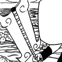 Семизвездный меч
