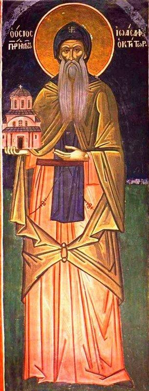 Святой Преподобный Иоасаф Метеорский. Фреска XVI века. Метеоры, Греция.