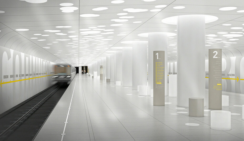 Визуализация станции Солнцево, Nefa Architects