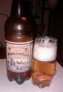 Мюнхенское пиво