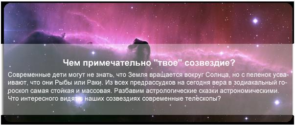 http://img-fotki.yandex.ru/get/6208/157463113.3/0_8406a_dc1187ce_XL.jpg