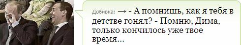 http://img-fotki.yandex.ru/get/6208/18026814.11/0_5f113_aa988996_L.jpg