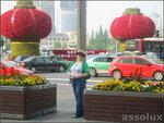 Chengdu 2012