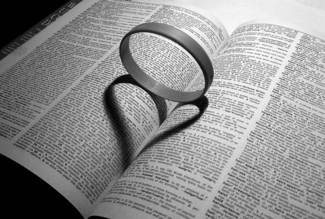 кольцо тень сердце