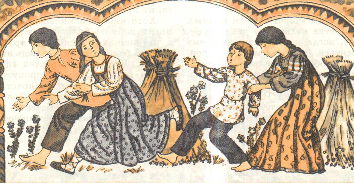 картинки русские народные игры в старину выложил совместное фото