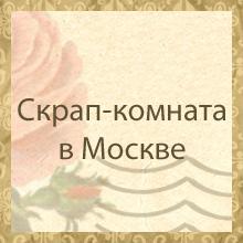 http://img-fotki.yandex.ru/get/6208/30970526.1c/0_63ca4_7f408da6_orig