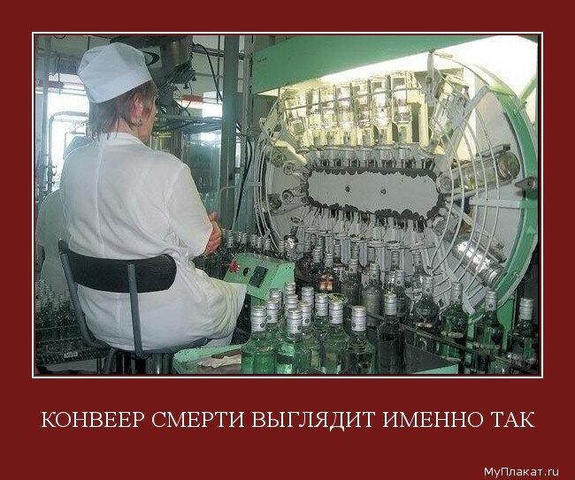 Кремль окончательно решил ликвидировать в России не только свободу слова, но и свободу мысли, - МИД Украины - Цензор.НЕТ 3650